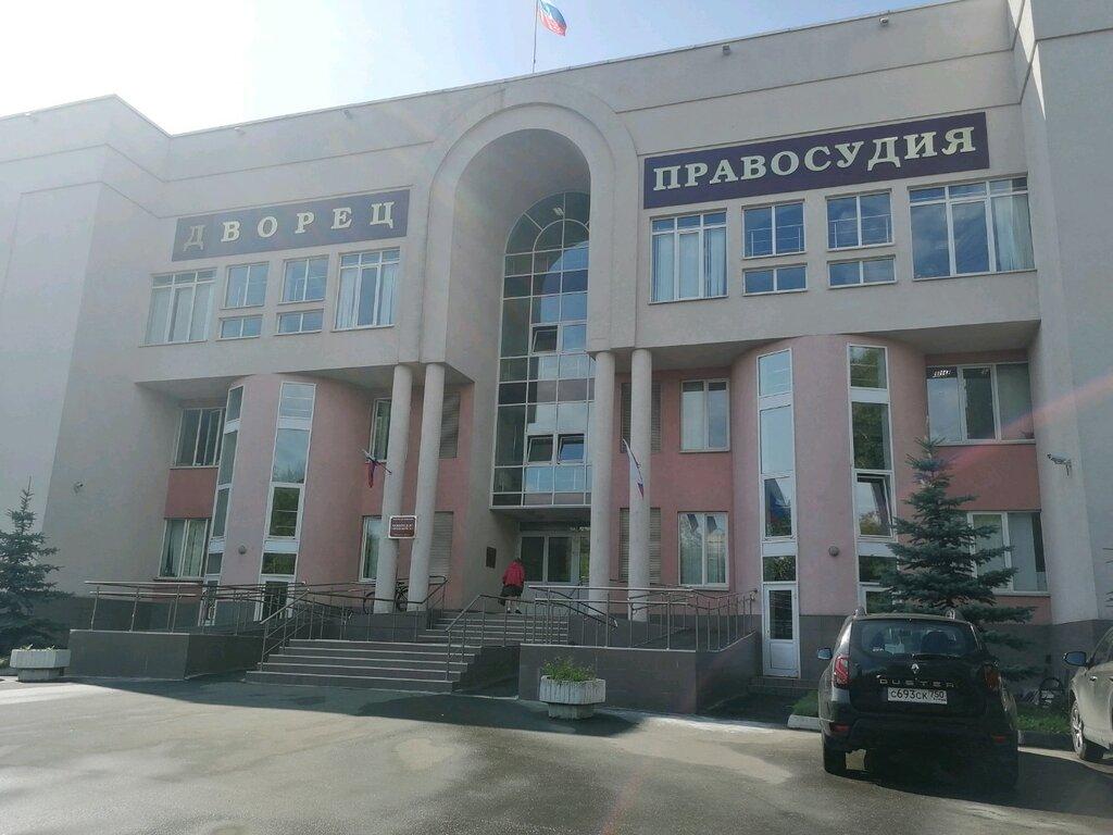 Нижегородский областной суд