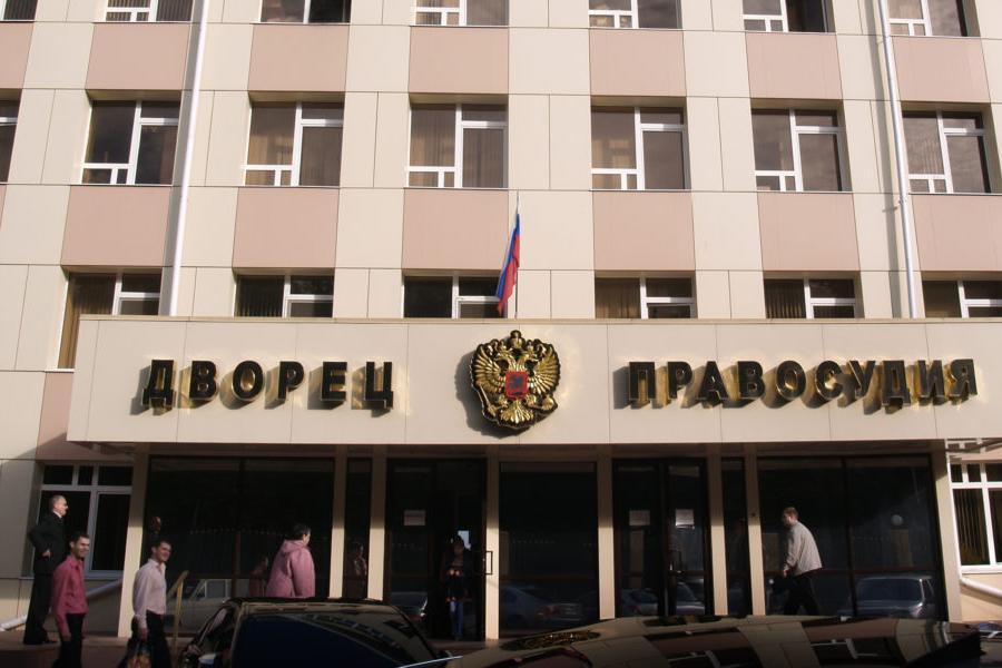 Промышленный районный суд г. Ставрополя