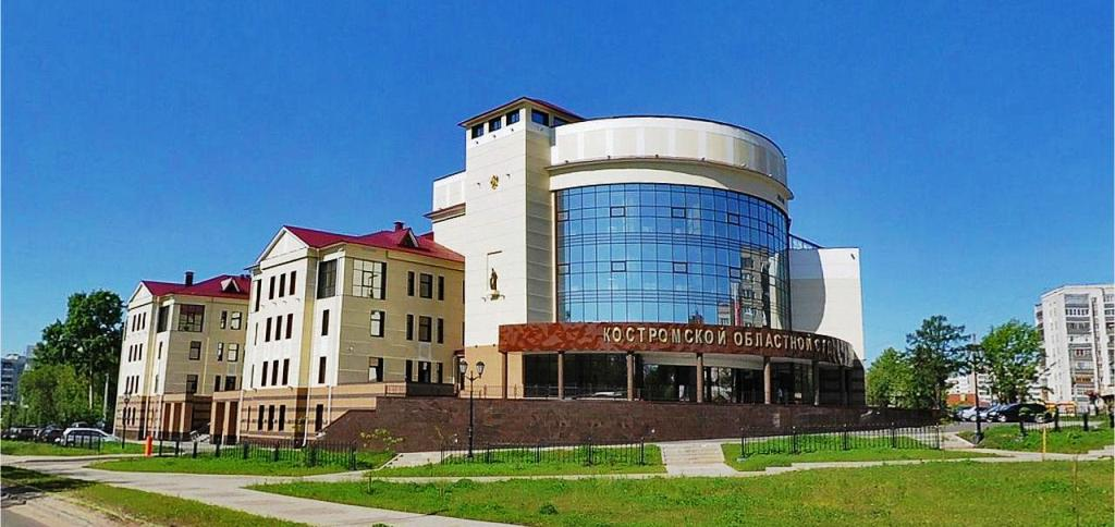 Костромской областной суд