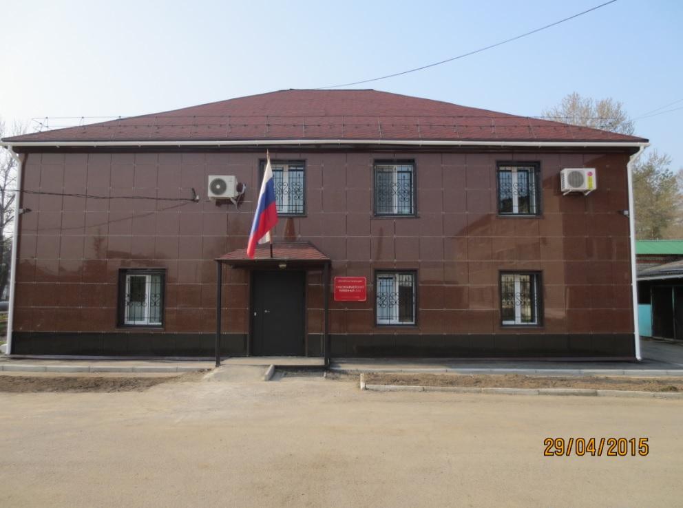Красноармейский районный суд