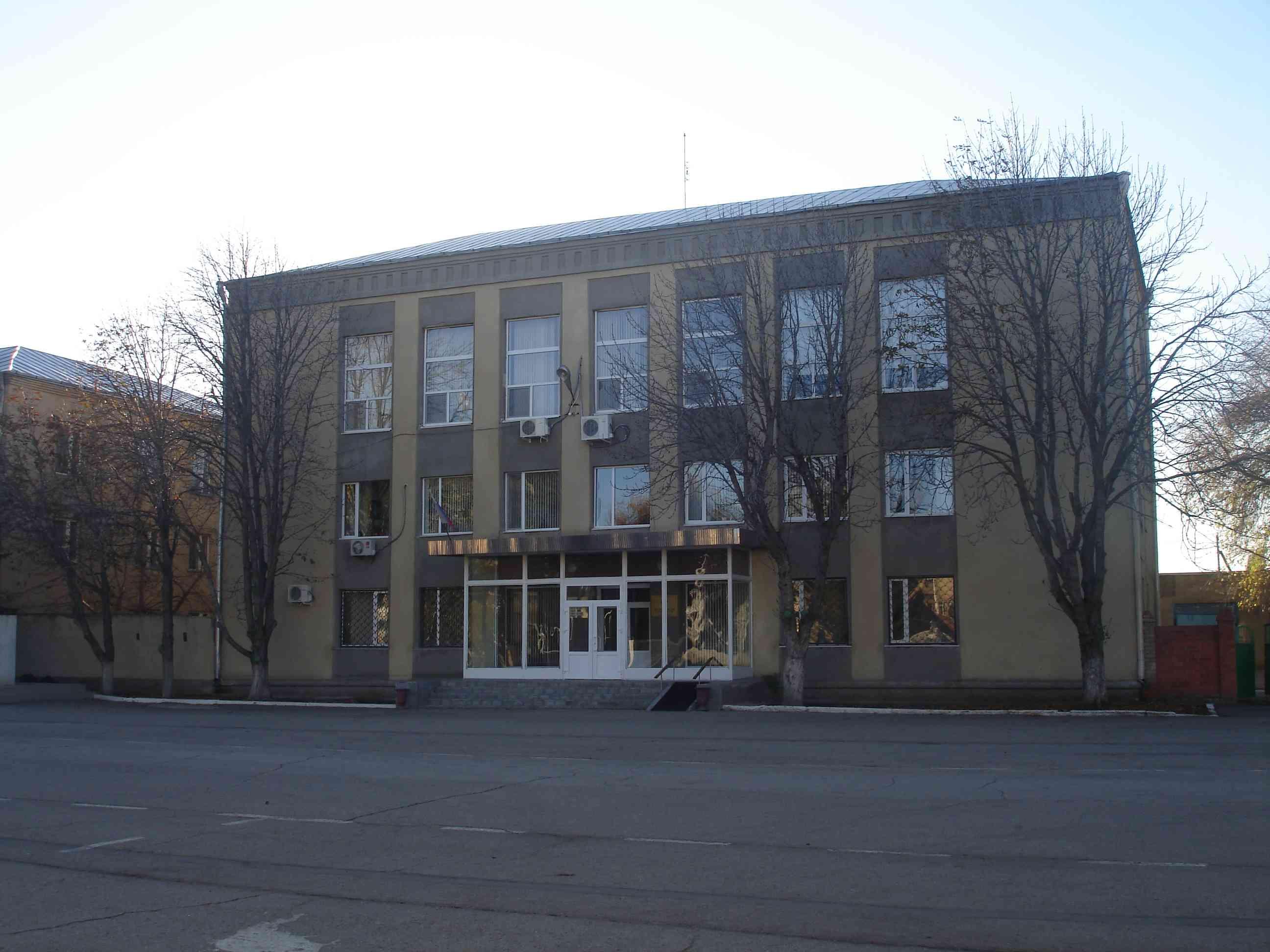 Красноармейский городской суд