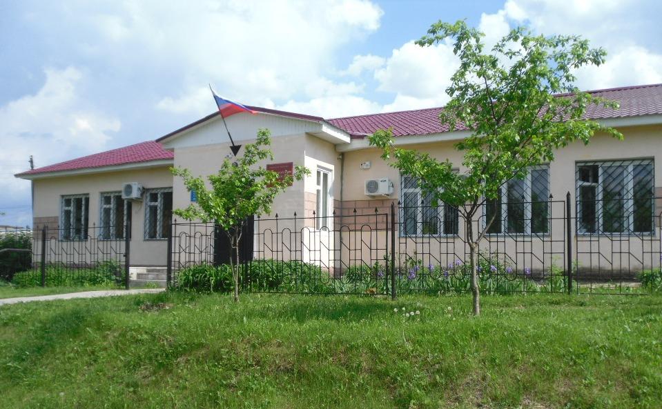 Красногорский районный суд