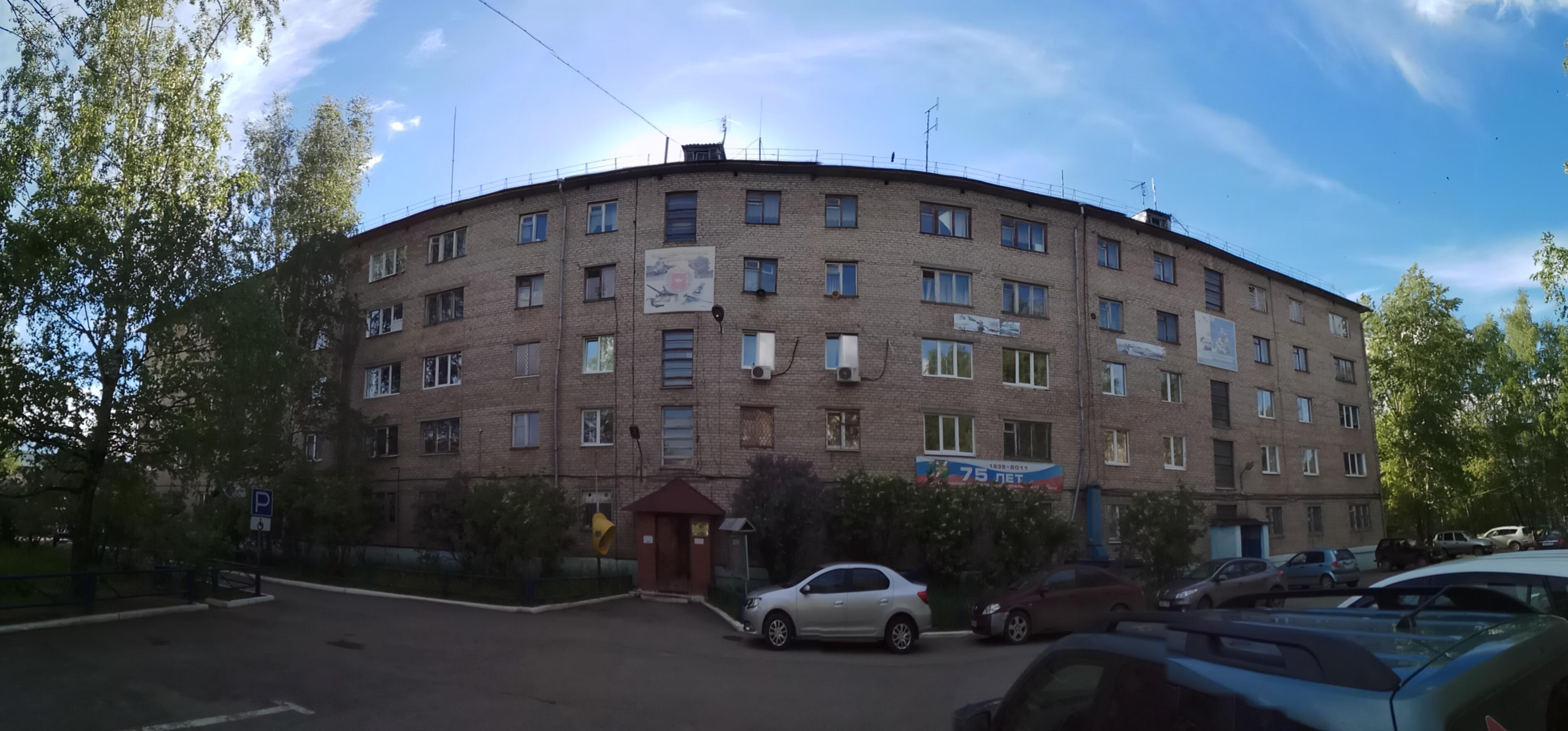 Краснокамский городской суд