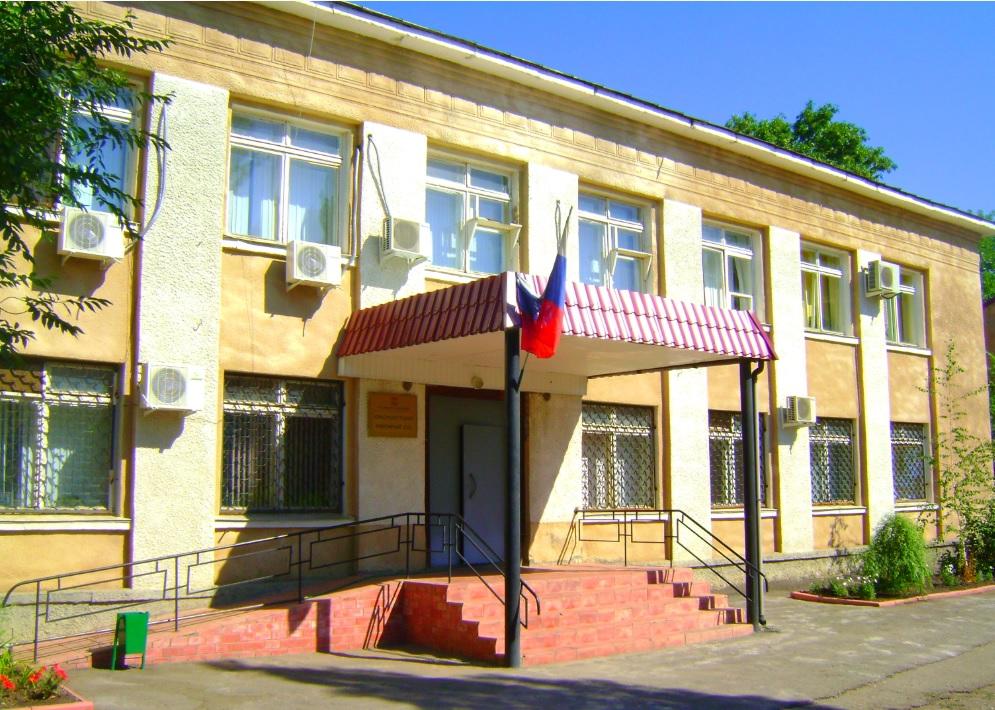 Краснокутский районный суд
