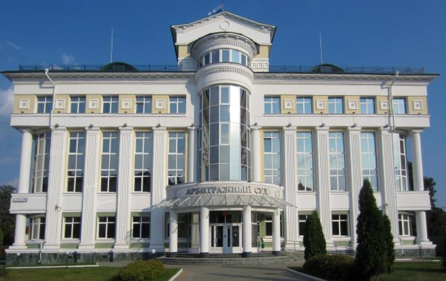 Арбитражный суд Орловской области