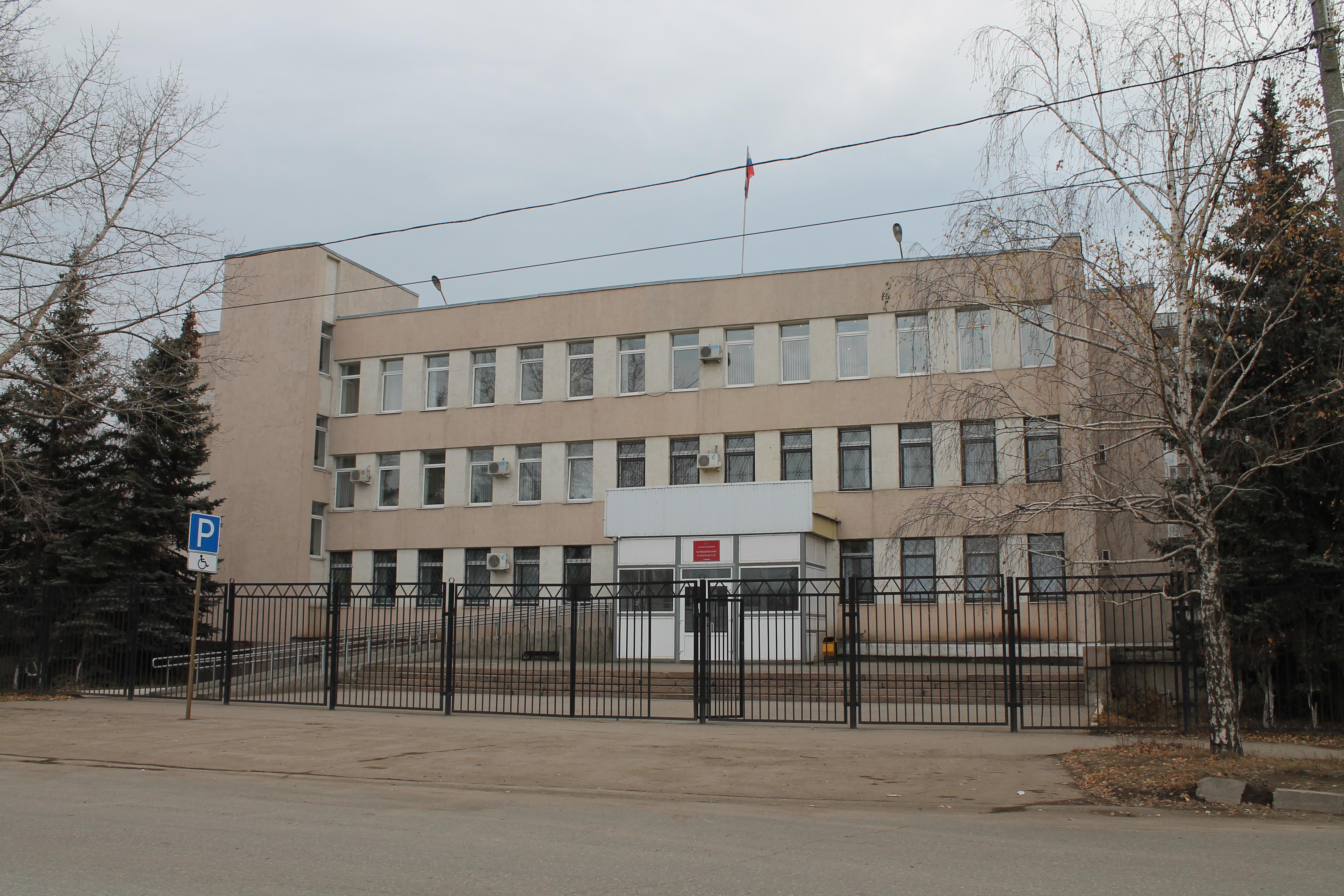 Куйтунский районный суд
