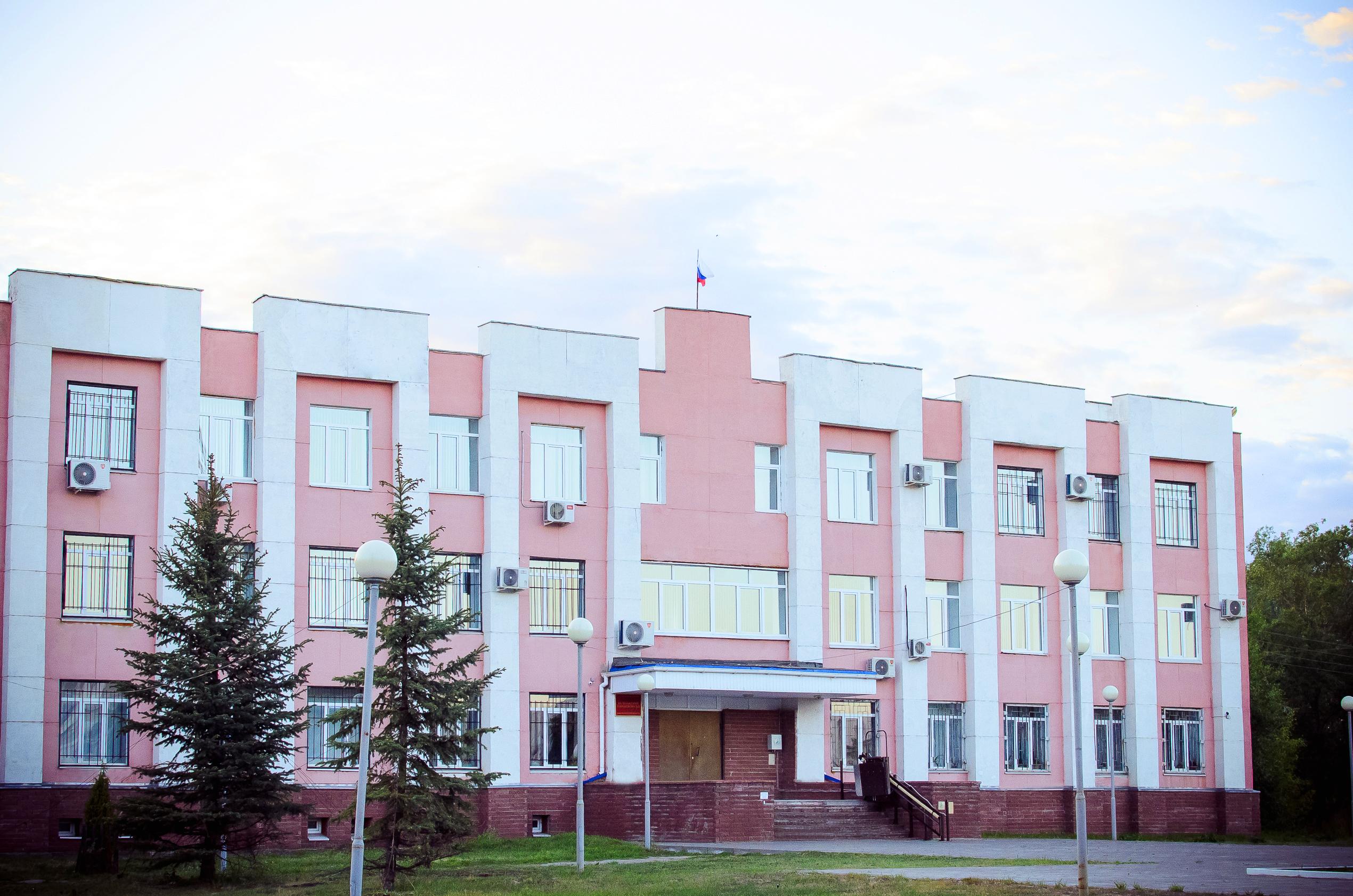 Кулебакский городской суд
