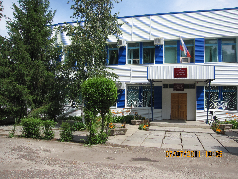 Кумылженский районный суд