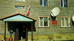 Курильский районный суд