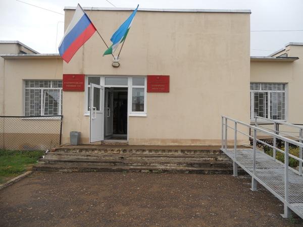 Кушнаренковский районный суд
