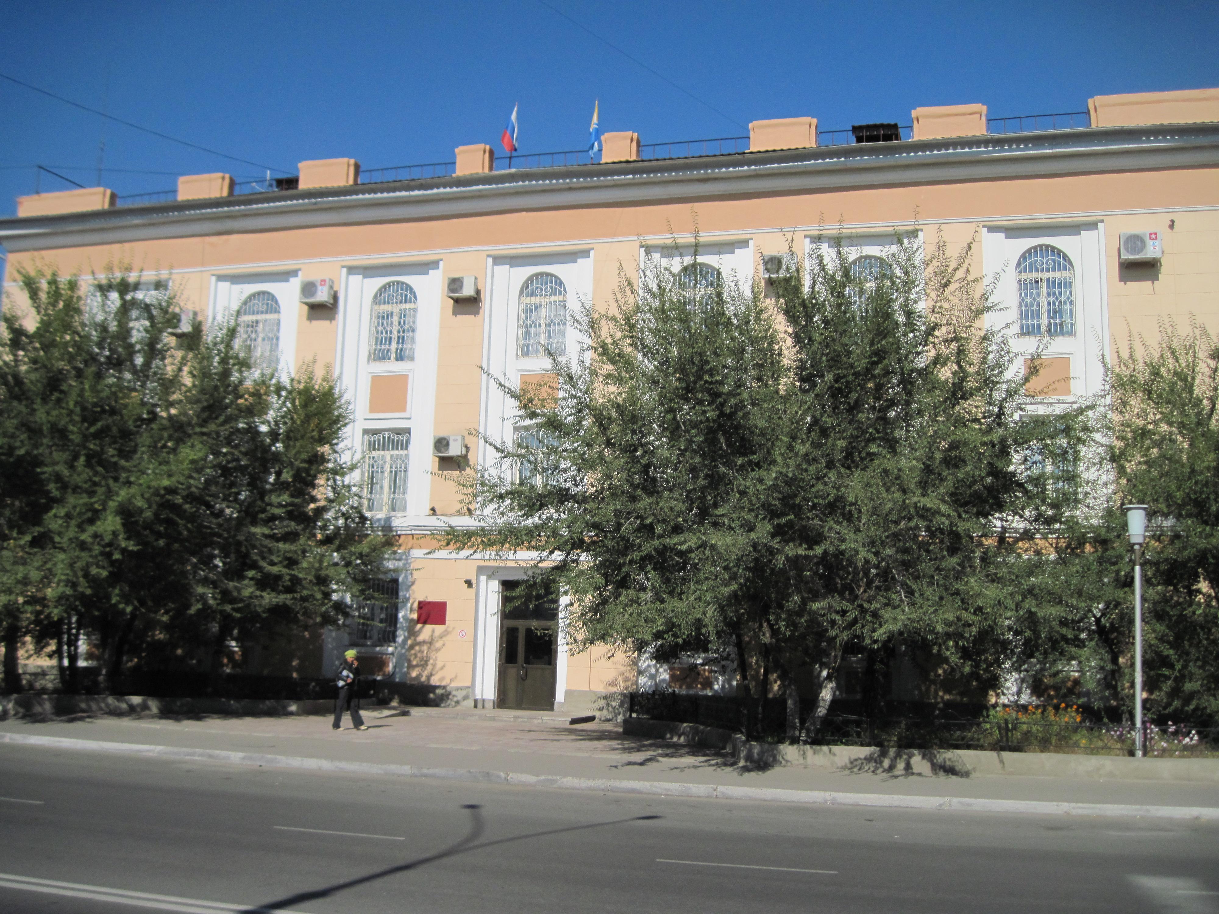 Кызылский городской суд