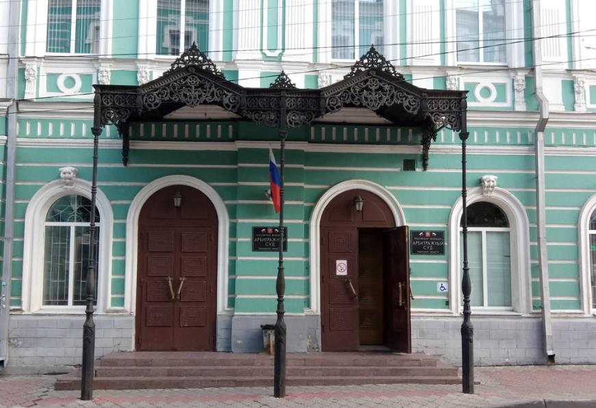 Арбитражный суд Рязанской области