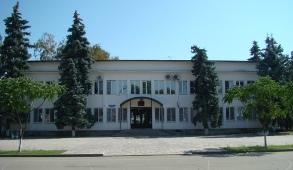 Лабинский городской суд