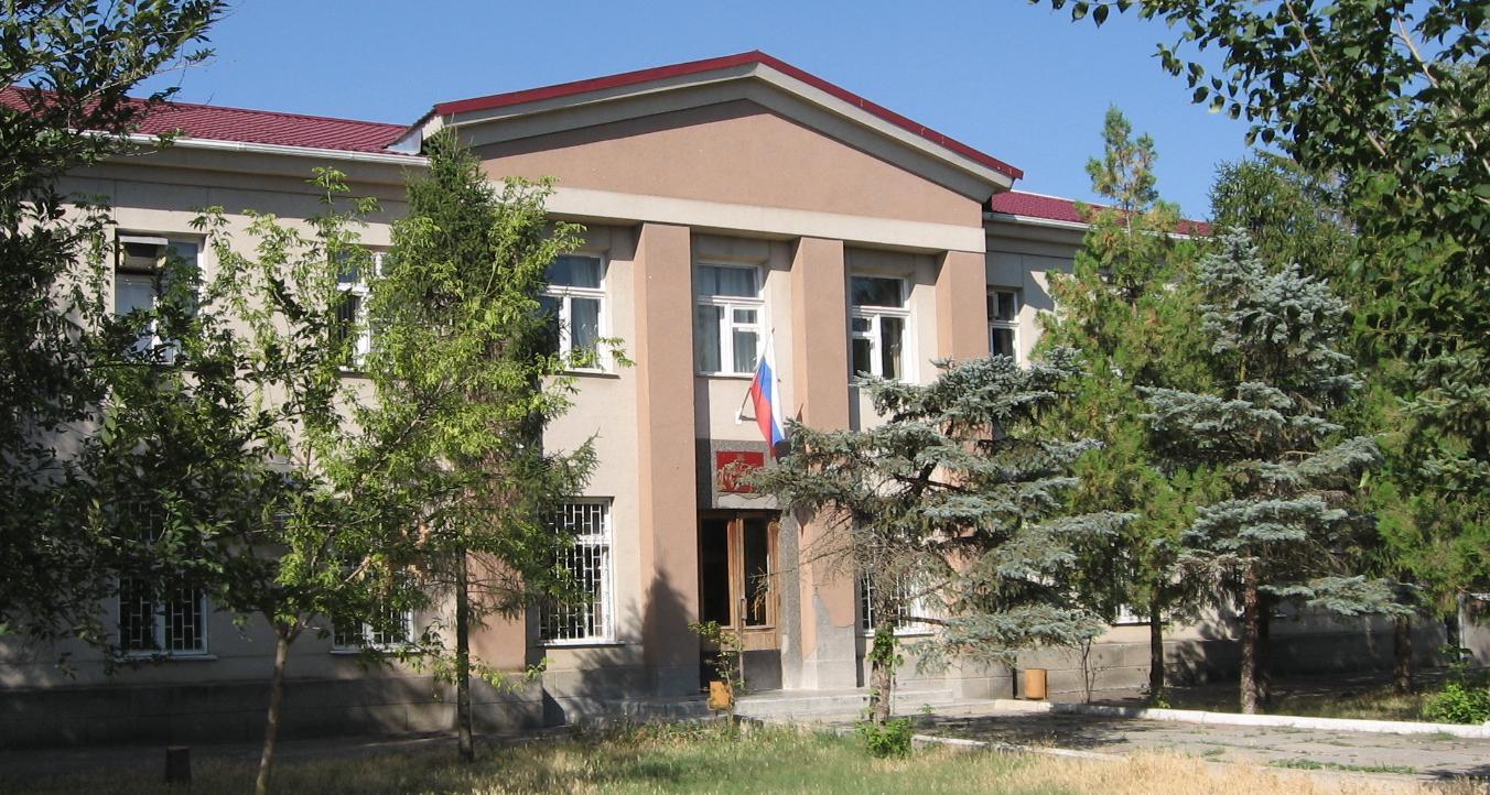 Левокумский районный суд