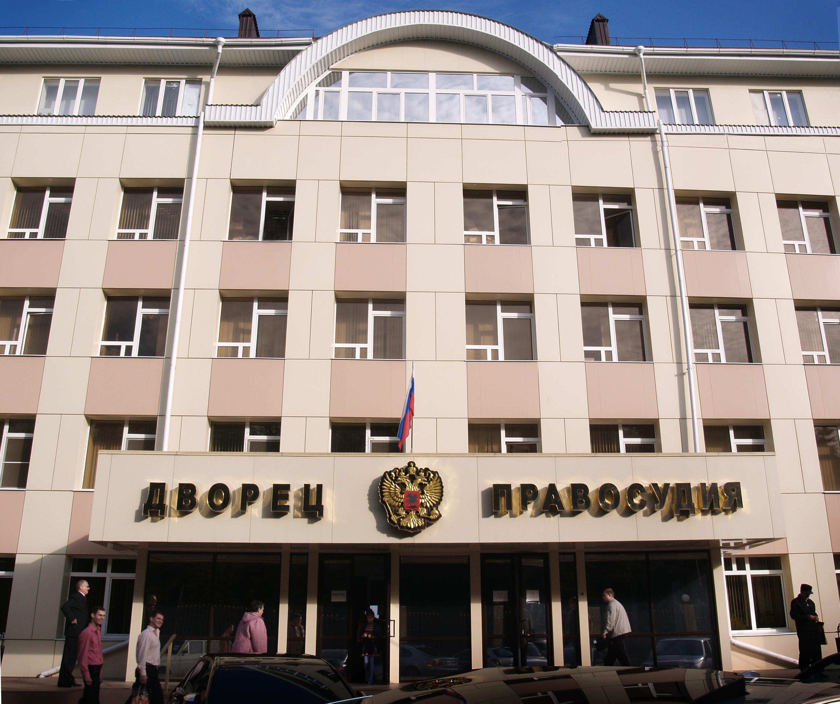 Ленинский районный суд г. Ставрополя