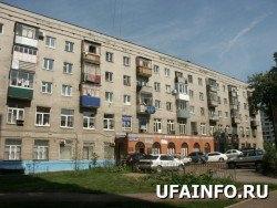 Ленинский районный суд г. Уфы