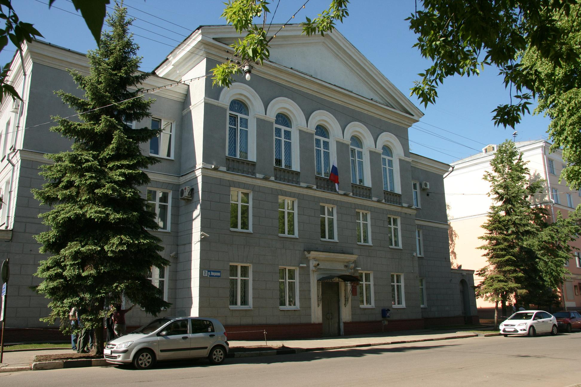Ленинский районный суд г. Ярославля