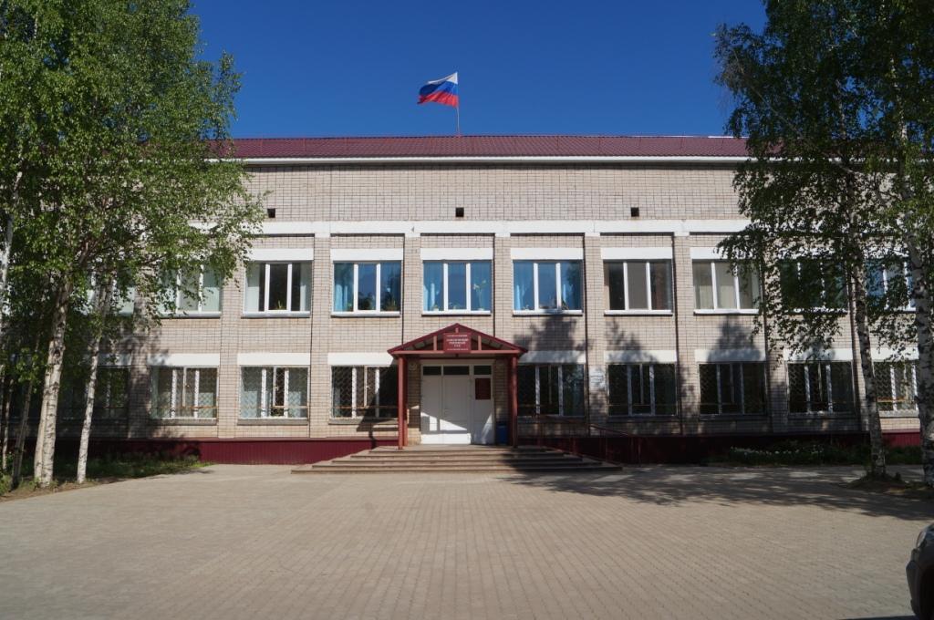 Лешуконский районный суд