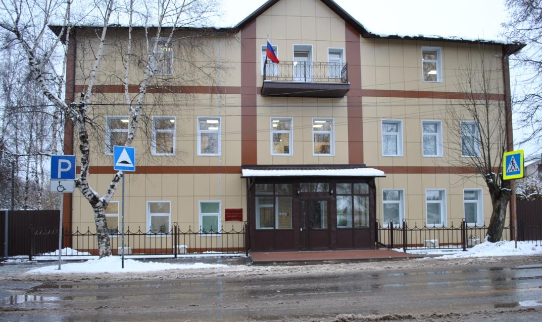 Лихославльский районный суд