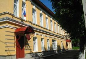 Лодейнопольский городской суд