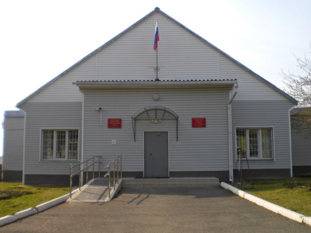 Манский районный суд