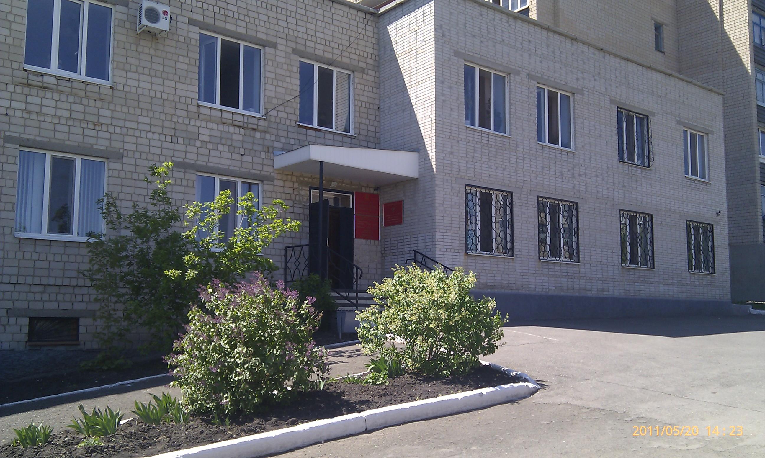 Медногорский городской суд