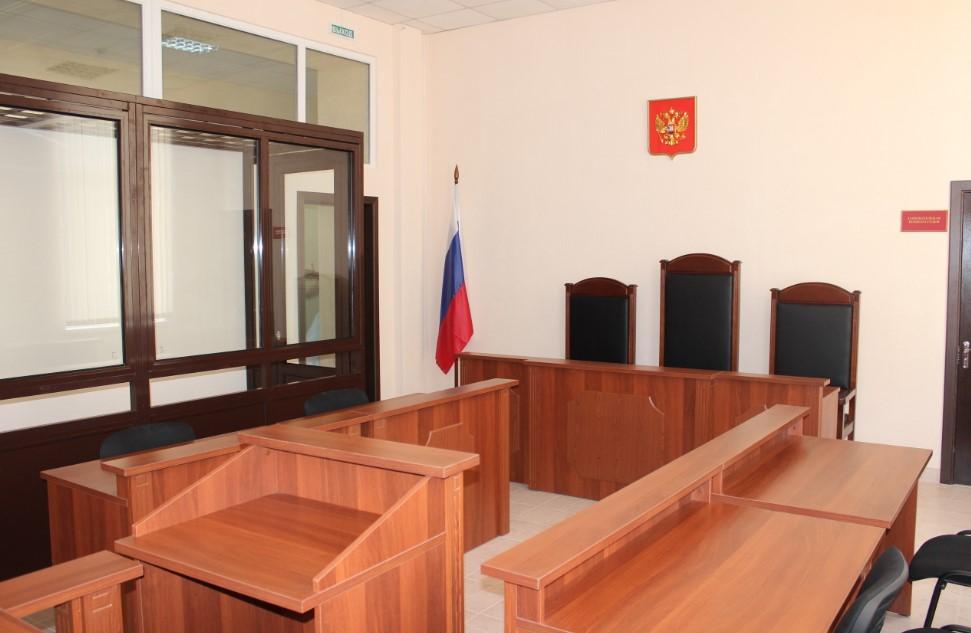80 гарнизонный военный суд