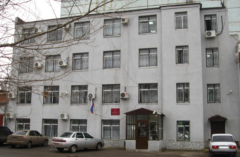Морозовский районный суд