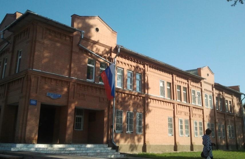 Абанский районный суд