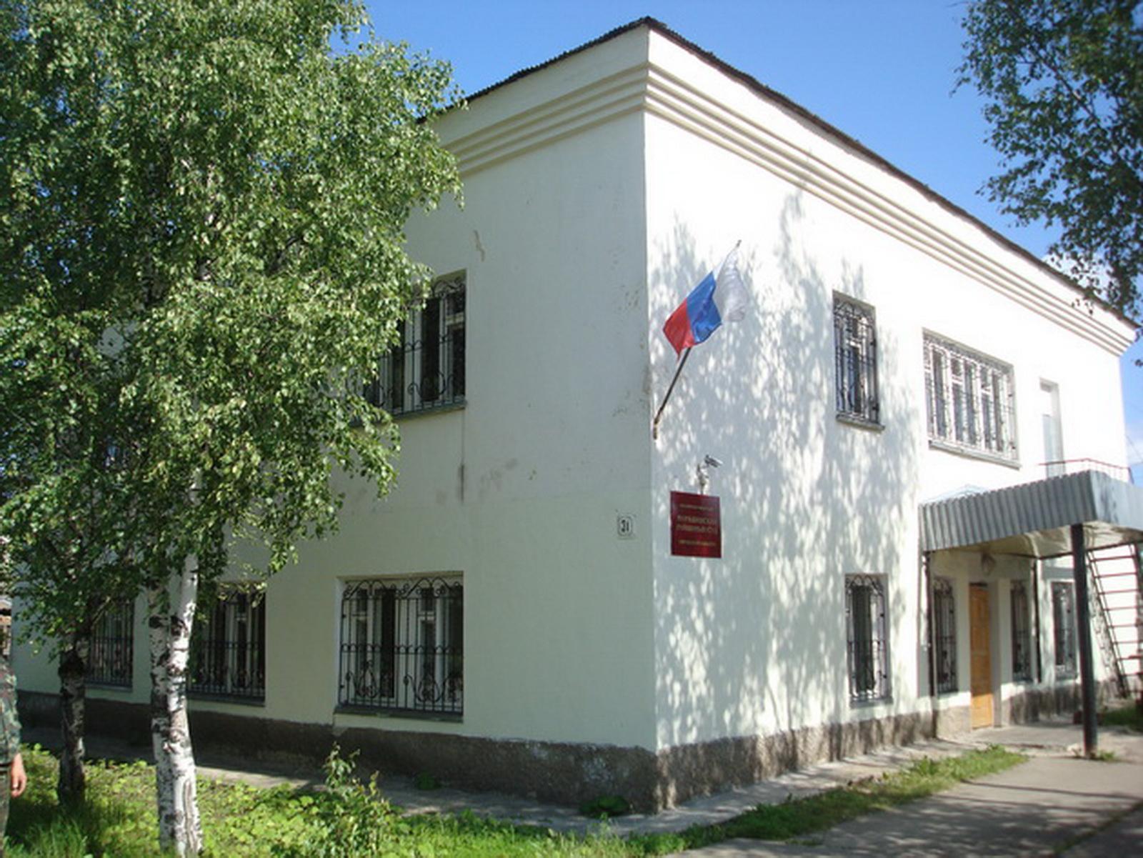 Мурашинский районный суд