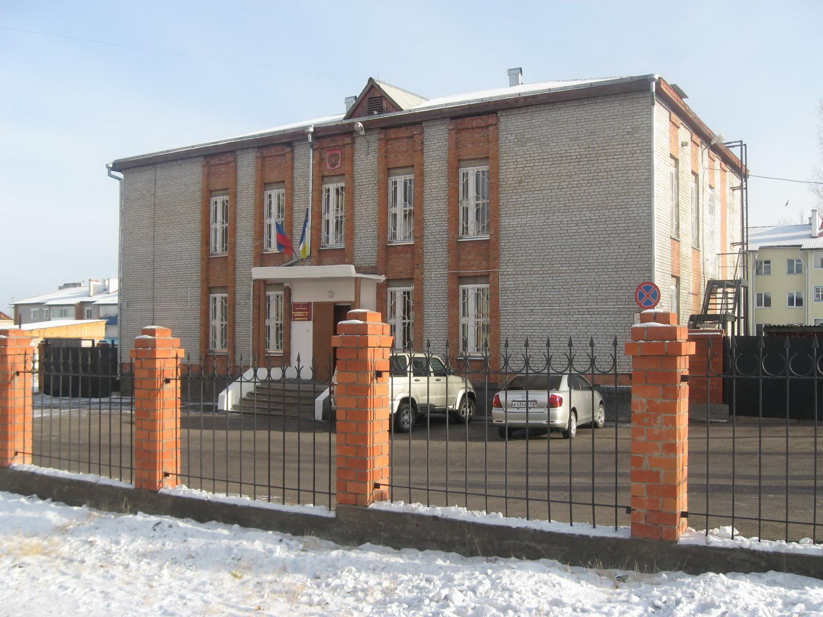Мухоршибирский районный суд