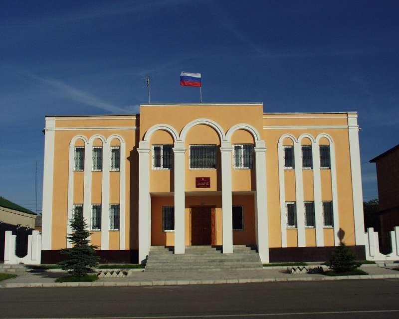 Мясниковский районный суд