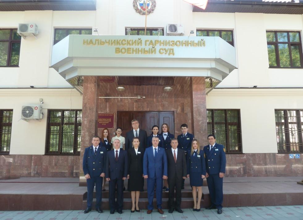 Нальчикский гарнизонный военный суд