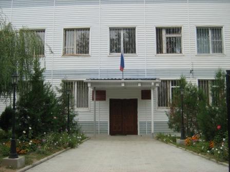 Наримановский районный суд