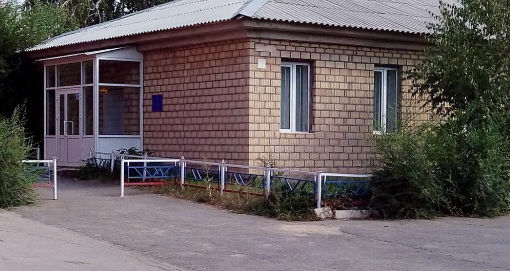 Агаповский районный суд