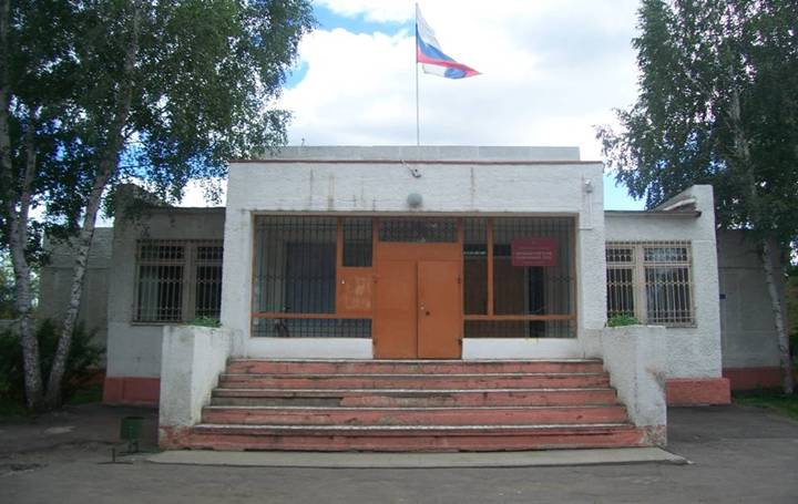 Нижнеомский районный суд