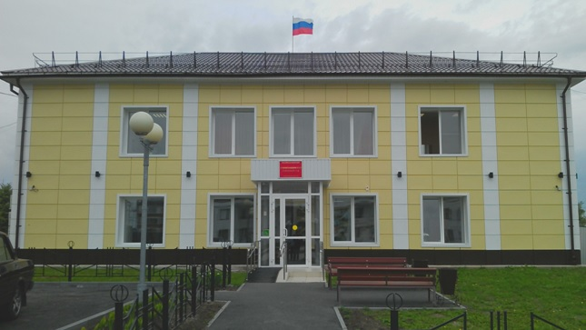 Нижнетавдинский районный суд