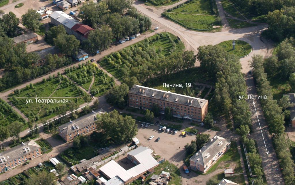 Новоселовский районный суд