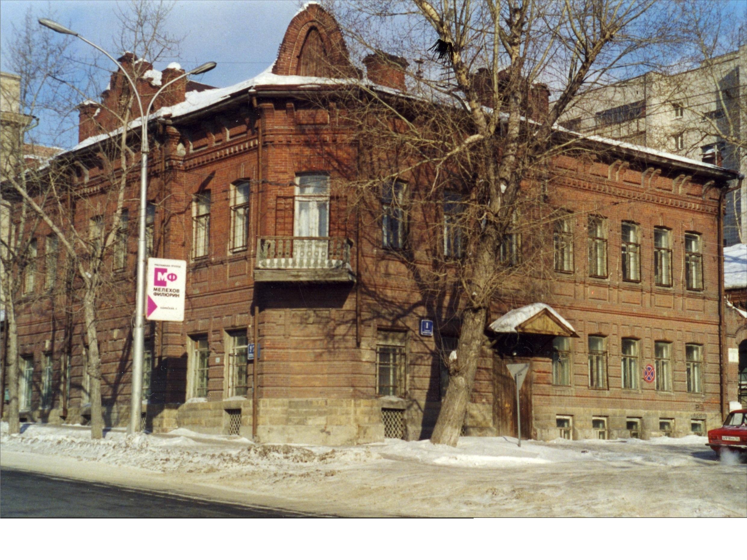 Новосибирский районный суд