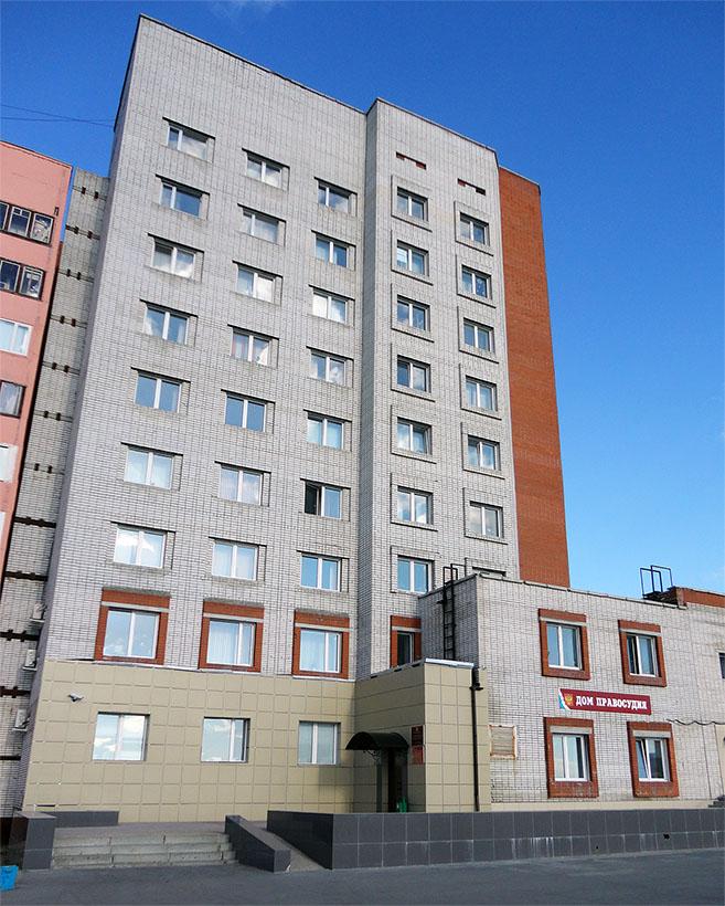 Новоуренгойский городской суд