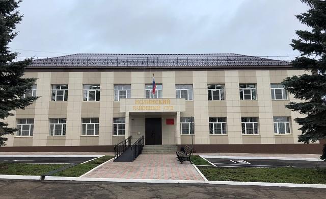 Нолинский районный суд