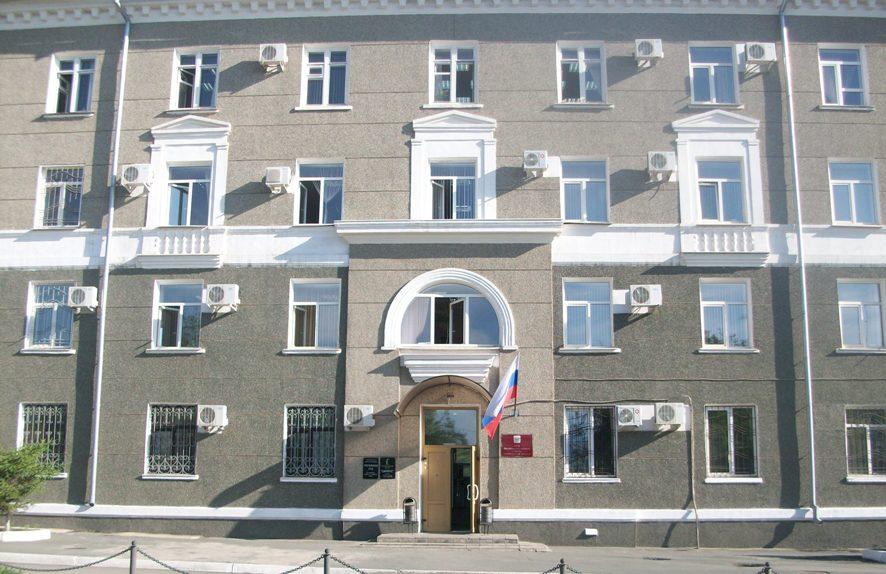 Октябрьский районный суд г. Орска