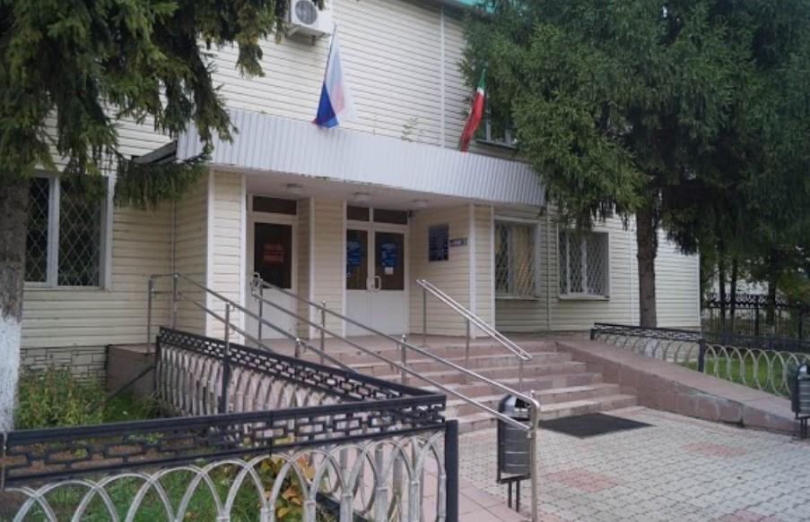 Актанышский районный суд