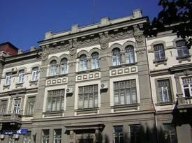 Октябрьский районный суд г. Саратова