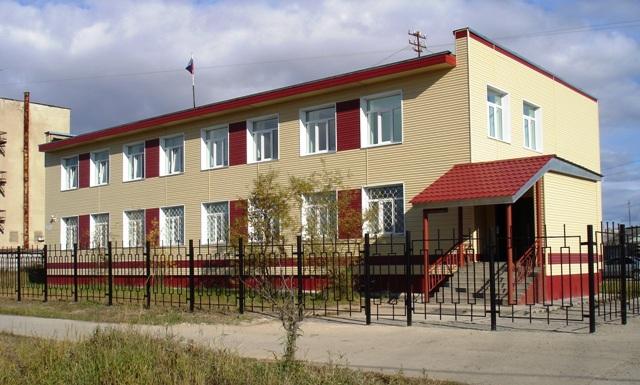 Ольский районный суд