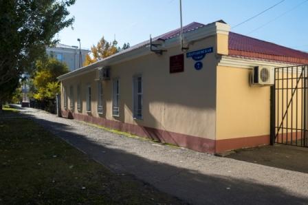 Омский гарнизонный военный суд