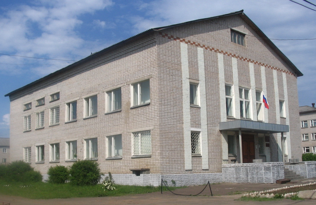 Оричевский районный суд