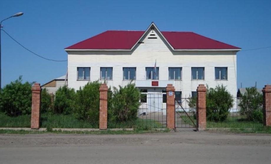 Аларский районный суд