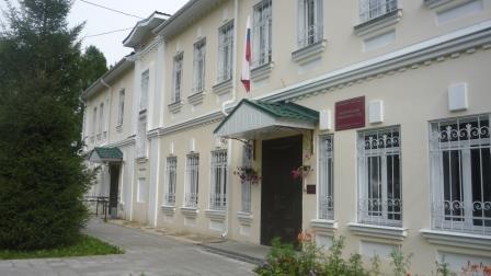 Островский районный суд