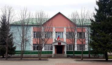Первомайский районный суд